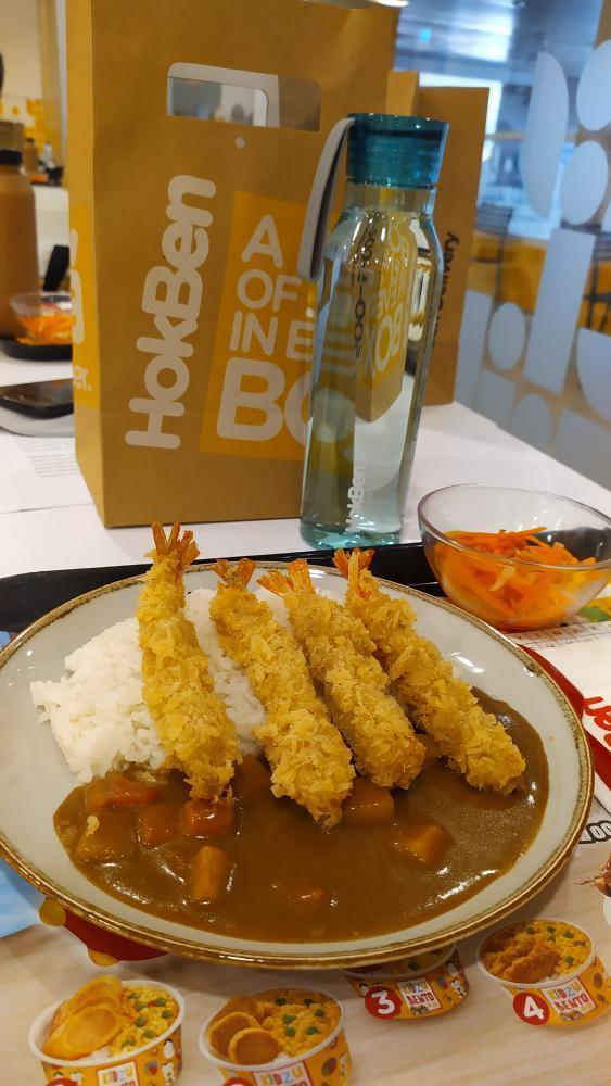 Tokyo Curry Ebi Furai