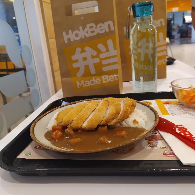 Tokyo Curry Chicken Katsu